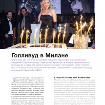 hollywood Ozero Komo_Pagina_2