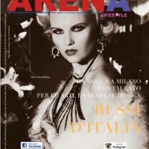 Vera Arena aprile 2018
